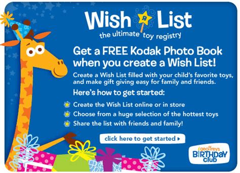the birthday wish list day pictureback r books get a free kodak photo book from toys r us when a wish
