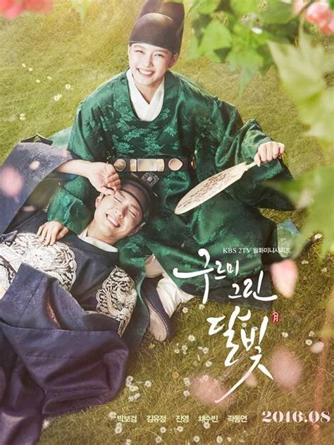 film love in the moonlight drama love in the moonlight will be different from the