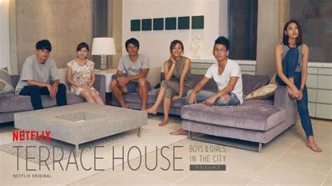 House Boys by Hummingdaze Gt Gt Terrace House Boys And In The