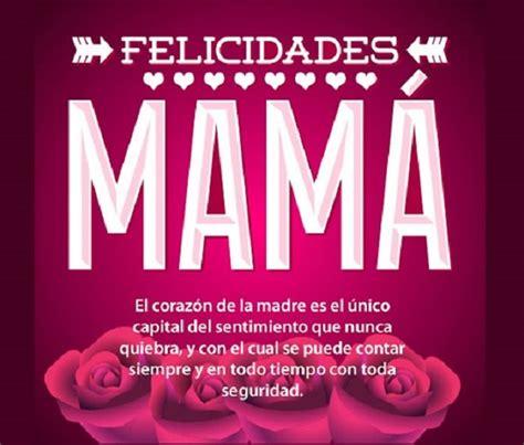 imagenes con frases bonitas para el dia de la mujer frases para el dia de las madres imagenes para conquistar
