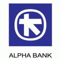 alpha bank gr alpha bank brands of the world vector logos