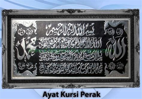 Kaligrafi Ayat Kursi Vintage Classic pin ayatul kursi calligraphy on