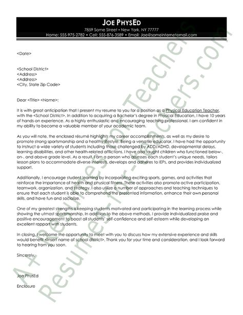 cover letter exles for pe physical education cover letter