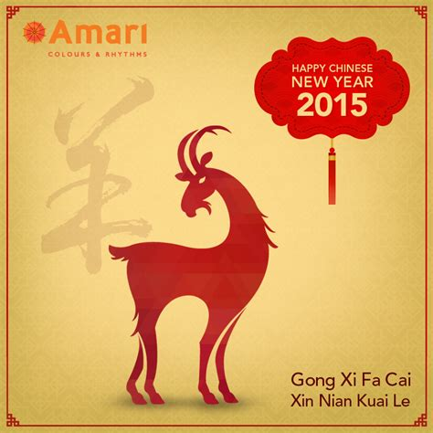 new year random facts 15 interesting facts about new year amari pulse