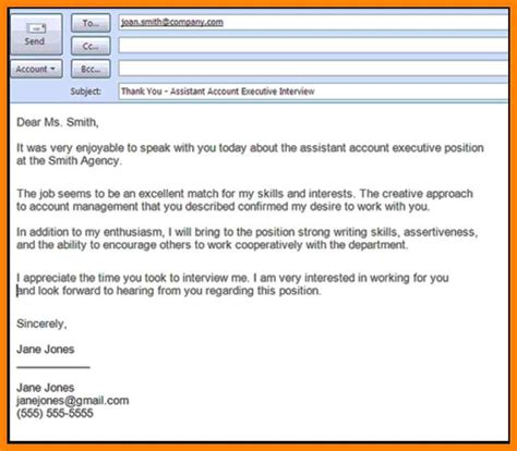 Sending Resume Email sle emails for sending resume send resume by email