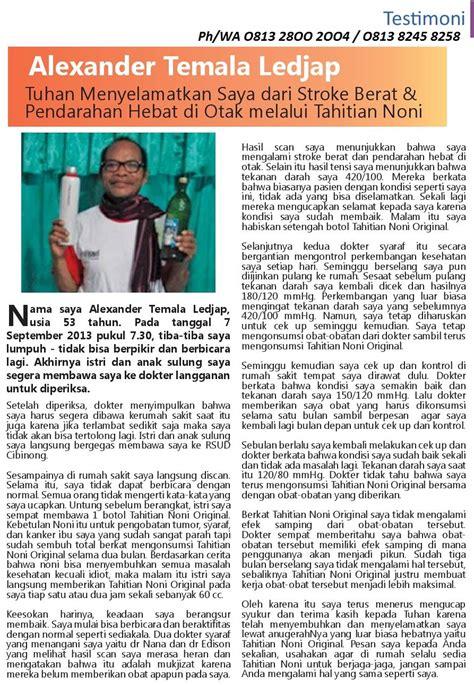 Jual Tahitian Noni Juice morinda indonesia tahitian noni juice maxidoid
