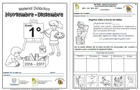 examen para imprimir septiembre 2o primaria 2016 1eromabloque2me educaci 243 n primaria