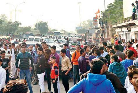 section 341 of ipc noida police files a case against manveer gurjar