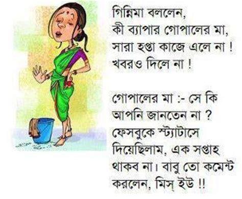 hindi sexy story by ddildo and animal funny photos with funny jokes antaras bakwaas blog