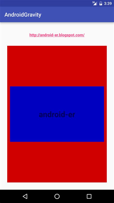 android er android gravity vs android layout gravity - Android Gravity