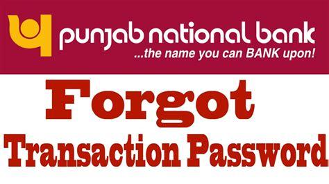 online reset pnb transaction password reset transaction password of pnb internet banking youtube