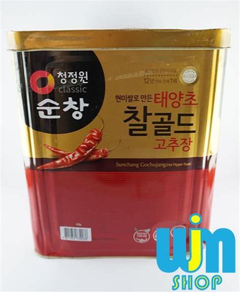 Nori Takaokaya Bubuk Cabe go chu jang atau biasa disebut dengan sambal korea