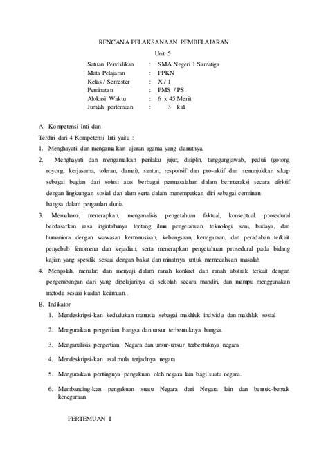 Perangkat Cd Rpp Smk Kelas 11 Kurikulum 2013 Revisi Terbaru silabus pkn kelas xi
