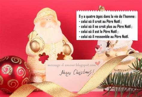 Modèles De Lettre Joyeux Noël Voeux De No 195 171 L En Allemand