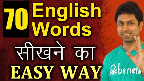 despacito hindi meaning 70 english words स खन क easy way learn vocabulary for