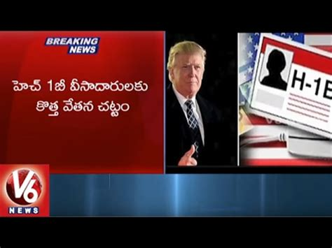 Executive Mba On H1b Visa by Donald Administration New Executive Order On H1b