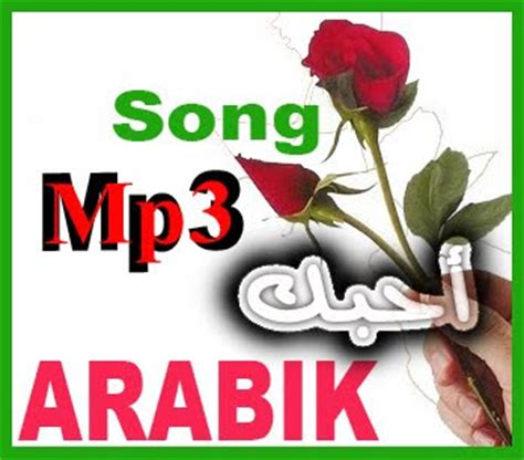 download arabic songs mp free free download mp3 mp3 arabic and music arab