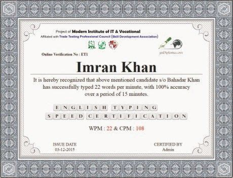 typing certificate template 12 best stuff i found and like on images on