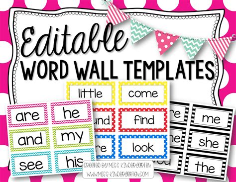vocabulary word wall template editable word wall templates miss kindergarten