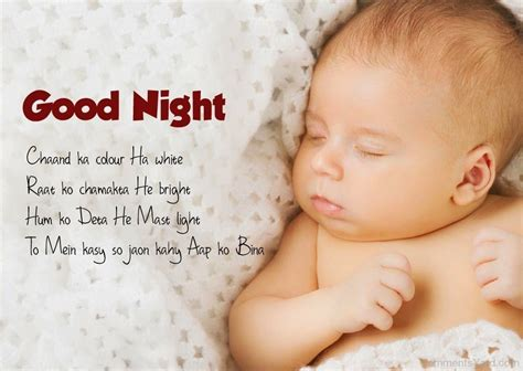 Good Night Baby Images | good night comments pictures graphics for facebook