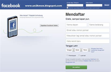 fb tidak bisa login download undangan gratis desain undangan pernikahan