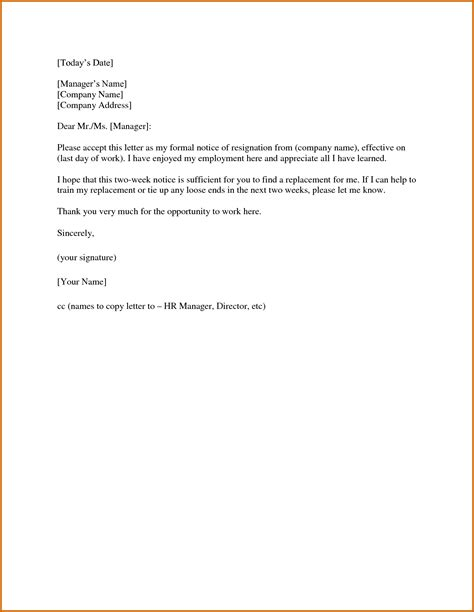 2 weeks notice letter 2 week notice letter how to write a 2 weeks