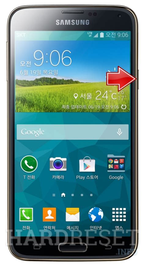 reset on samsung s5 samsung g906s galaxy s5 lte a how to soft reset my phone