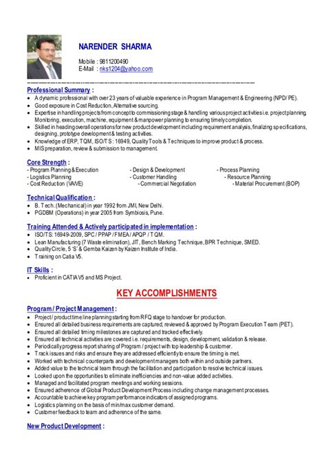 resume engineering npd pe