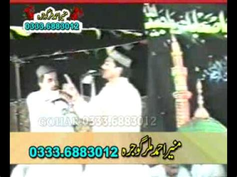 download free mp3 qaseeda download qaseeda e meiraj part 2 shab e meiraj 08 video