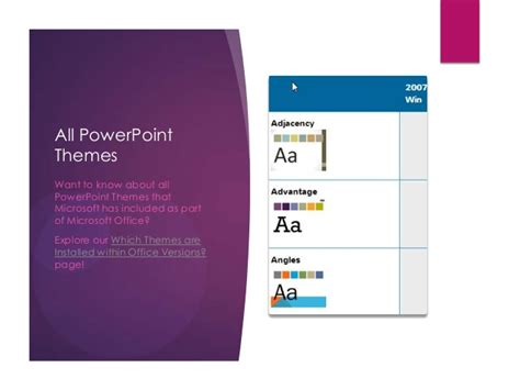 ion boardroom theme powerpoint 2007 download ion boardroom theme in powerpoint