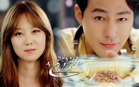 film drama korea terbaru gong hyo jin dramas it s okay that s love and jo in sung on pinterest