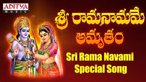 song special jagadhanandhakaraka song with lyrics loop sri rama