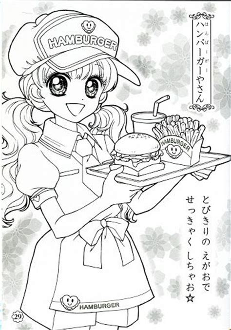 pin  ommy ja  shoujo coloring coloring pages