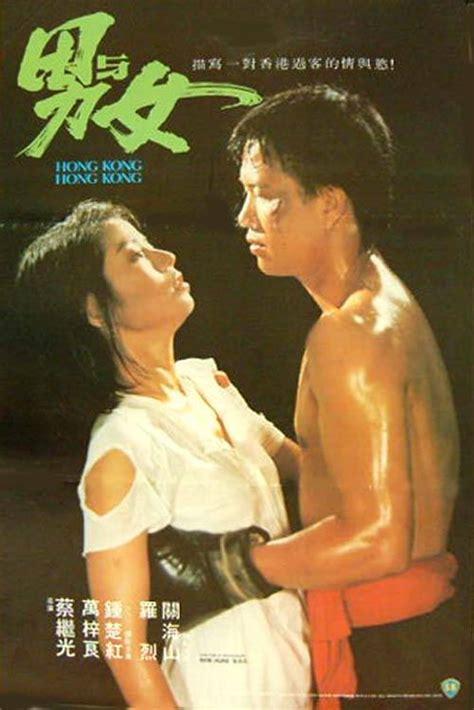 film kolosal hongkong hong kong cinemagic gallery hong kong hong kong