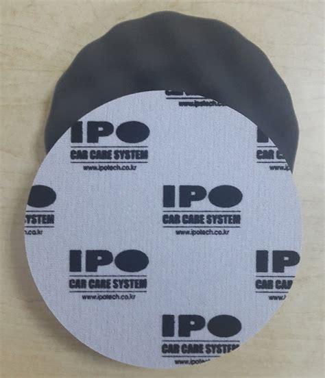 Ipo Foam Buffing Pad 8 Maroon polishing pad buff