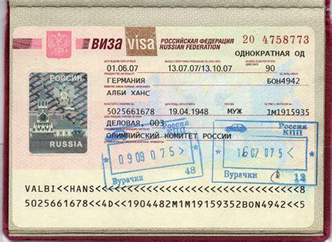 visa wann wird abgebucht die visen f 252 r die reisen