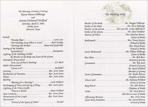 simple wedding program template wedding collection nowadays wedding program wording