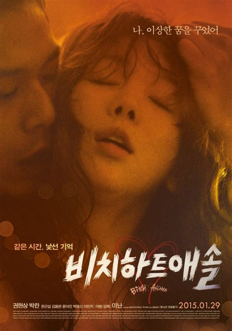 film seri sub indo download film korea bitch heart asshole subtitle indonesia