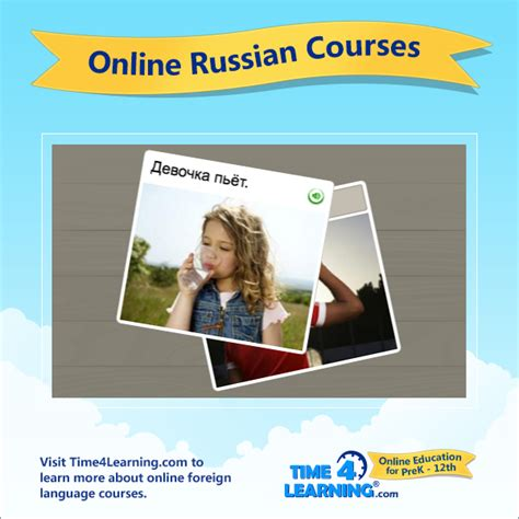 best russian language course russian russian language course