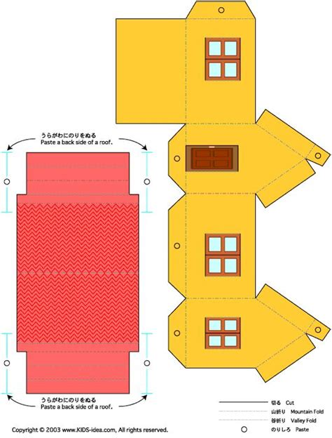 Best Paper For Papercraft - 204 best paper craft houses images on paper