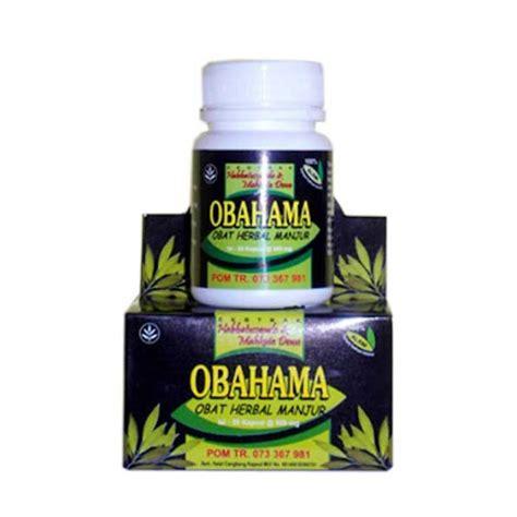 Harga Merk Herbal kombinasi madu h sauda zaitun herbal apotek