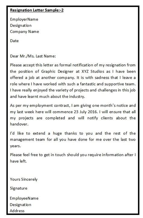 section 37 report template resignation letter sles resignation letters sles