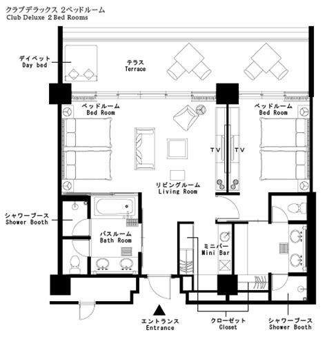 layout standard room hotel club deluxe ocean 2 bedrooms guestrooms the terrace