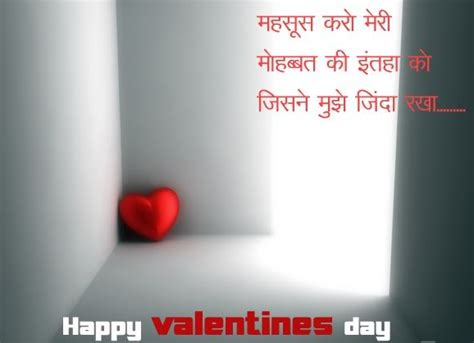 2014 valentines day live wallpapers happy