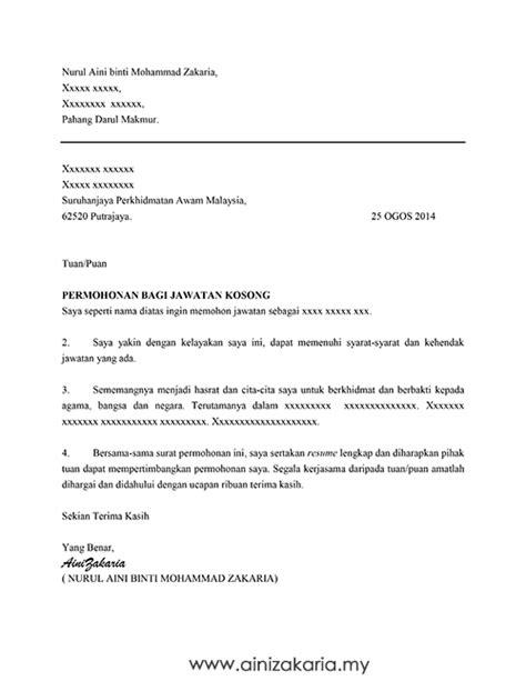 contoh application letter bahasa indonesia untuk hotel contoh application letter bahasa inggris untuk hotel