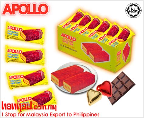 Apollo Layer Cake Isi 24 Pcs apollo layer cake chocolate 3020 hanyaw malaysia 1