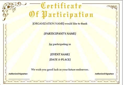 certificate of participation template free download
