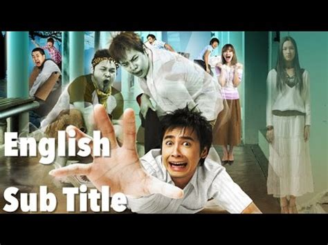 ghost film english youtube full thai movie ghost college of fine arts english