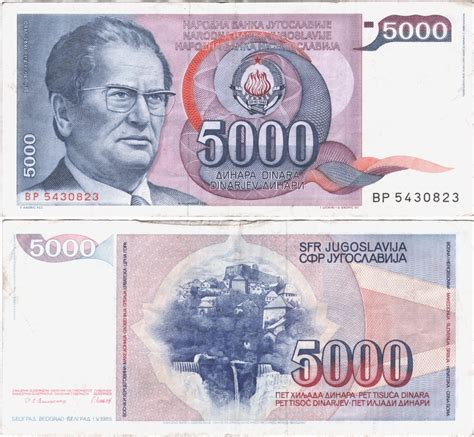 Blus Dinar file dinar 5000 1985 jpg wikimedia commons