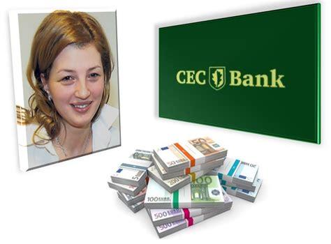 program garanti bank archives backupcam